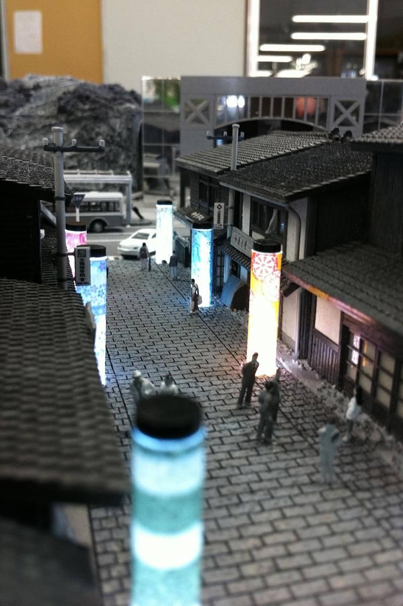 11 京都