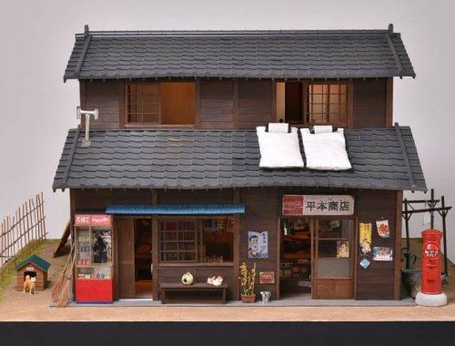23 駄菓子屋