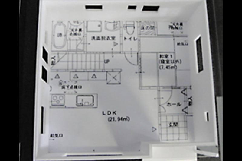 06 住宅模型_ホワイト