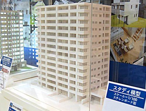 35 マンション模型